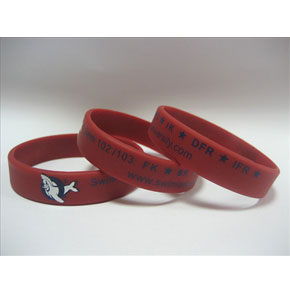 Swim 102/103 Awards Bracelet (Dark Red)